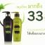 HyBeauty Vitalizing Hair Scalp Shampoo 300ml. + Conditioner 300ml thumbnail 2