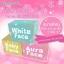 Princess White Skincare ครีมหน้าเงา (Aura Face) thumbnail 2