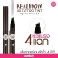ดินสอเขียนคิ้ว 4 มิติ Real Brow 4D tattoo tint, Cathy Doll (No.3 Dark Brown) thumbnail 6