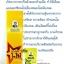 สตาร์ไลฟ์ 111 หรือ ยาบำรุงร่างกายกล่องเหลือง thumbnail 6