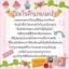สบู่แครอท ไวท์ออร่า White aura miracle carrot soap thumbnail 5