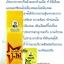 โมนาลี่ 234 หรือ ยาบำรุงร่างกาย 234 (ชนิดแคปซูล) thumbnail 6