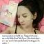 UYU Milk Mask Sheet อูยู มาร์ค มาร์คนมลา thumbnail 10