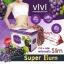 วีวี่ ซูปเปอร์สลิม รสองุ่น (Vivi super slim Super BurnX2) thumbnail 1