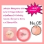 AAC Lovely Candy Blush บลัชออน เนื้อคุ๊กกี๊ No.5 thumbnail 1