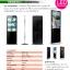 LED Display thumbnail 16