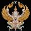 พญาครุฑ เสาร์๕ จอมราชันย์ หลวงพ่อนพวรรณ เนื้อสัมฤทธิ์ชุบ3กษัตริย์ thumbnail 1