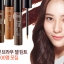 Sivanna Tint My Brows Gel เจล เพ้นท์คิ้ว (no.1 Gray brown) thumbnail 1