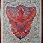ผ้ายันต์ครุฑ. รวยมะหารวย ลป.แสน ปสนโน(109ปี) วัดบ้านหนองจิก thumbnail 1
