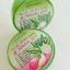 Aloe Vera 99.99 snail gel 50 ml thumbnail 2