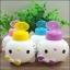 MENGKOU Tendering Moisturizing hand cream kitty baby สีเหลือง thumbnail 3