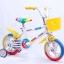 """จักรยานเด็กรุ่นใหม่ ขนาดวงล้อ 10"""" สีเหลือง thumbnail 1"""