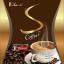 Chame Sye Coffee Plus ชาเม่ ซาย คอฟฟี่ พลัส มี10ซอง thumbnail 1