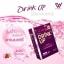 Wiwa Collagen Drink Up วีว่า คอลลาเจน thumbnail 4