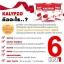 KALYPZO คาลิปโซ่ (แบบผง) 15ซอง thumbnail 3