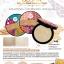 Niigata Malt PowderPact SPF15 Geisha แป้งมอลต์อัดแข็ง(Natural) thumbnail 2