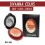 บลัชออน SIVANNA COLURS MatFloralCheeks (No.06) thumbnail 1