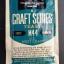 Mangrove Jack's - M44 U.S. WEST COAST ALE Double IPA Stout Dry Yeast thumbnail 1