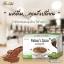 Padaso 's cocoa พาดาโซ่ เอส โกโก้ thumbnail 1