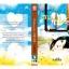 นิยายรัก : สัญญาฤๅลิขิตรัก : เมเปิ้ล มายโรส โดย Book for Smile thumbnail 1