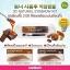 3D Natural Eyebrow 2g Baby Bright ผลิตภัณฑ์เขียนคิ้ว 3 มิติ (Almond+Mocca)เบอร์1 thumbnail 3