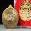 เหรียญท้าวเวสสุวรรณ ครูบาจันทร์ วัดน้ำแป้ง เนื้อชนวน thumbnail 2