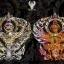 พญาครุฑลอยองค์ รุ่น พราวรุ้ง ของ รศ.ดร. สุวัฒน์. แสนขัติยรัตน์ thumbnail 4