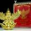 พญาครุฑ สุเรนทรชิต หลวงพ่อหวั่น วัดคลองคุณ รุ่น สรงน้ำราชาโชค เนื้อทองพระประธาน thumbnail 3