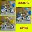 """จักรยานเด็กรุ่นใหม่ ขนาดวงล้อ 10"""" สีเหลือง thumbnail 2"""