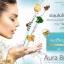 Aura Bright Super Vitamin วิตามินเร่งผิวขาว thumbnail 5