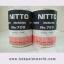 กระดาษกาว NITTO