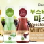 Baby Bright Booster Mask Gold Snail 140ml. (สีทอง) thumbnail 4