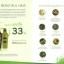HyBeauty Vitalizing Hair Scalp Shampoo 300ml. + Conditioner 300ml thumbnail 4