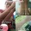 สบู่แครอท ไวท์ออร่า White aura miracle carrot soap thumbnail 13