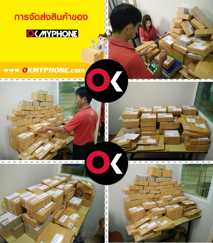 โรงงาน OKMYPHONE