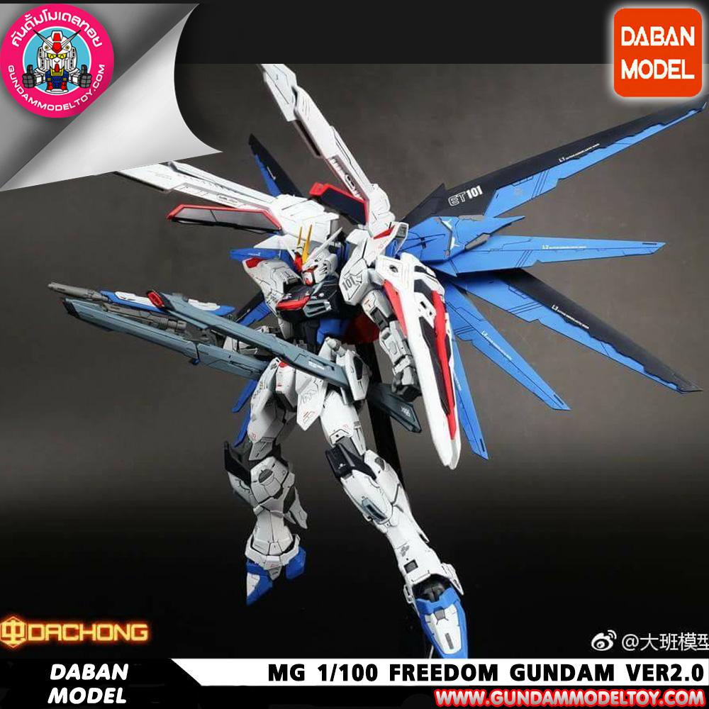Daban Model Mg 1 100 Aegis Gundam Spec Dan Daftar Harga Rx 93 V Nu Ver Ka Master Grade 1100 Freedom Ver20 Bandai