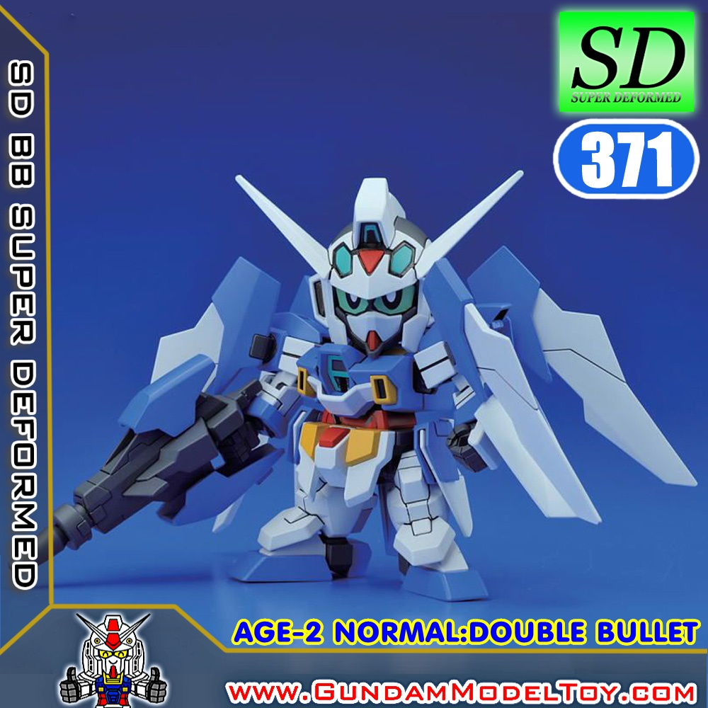 SD BB371 GUNDAM AGE-2 [NORMAL,DOUBLE BULLET]
