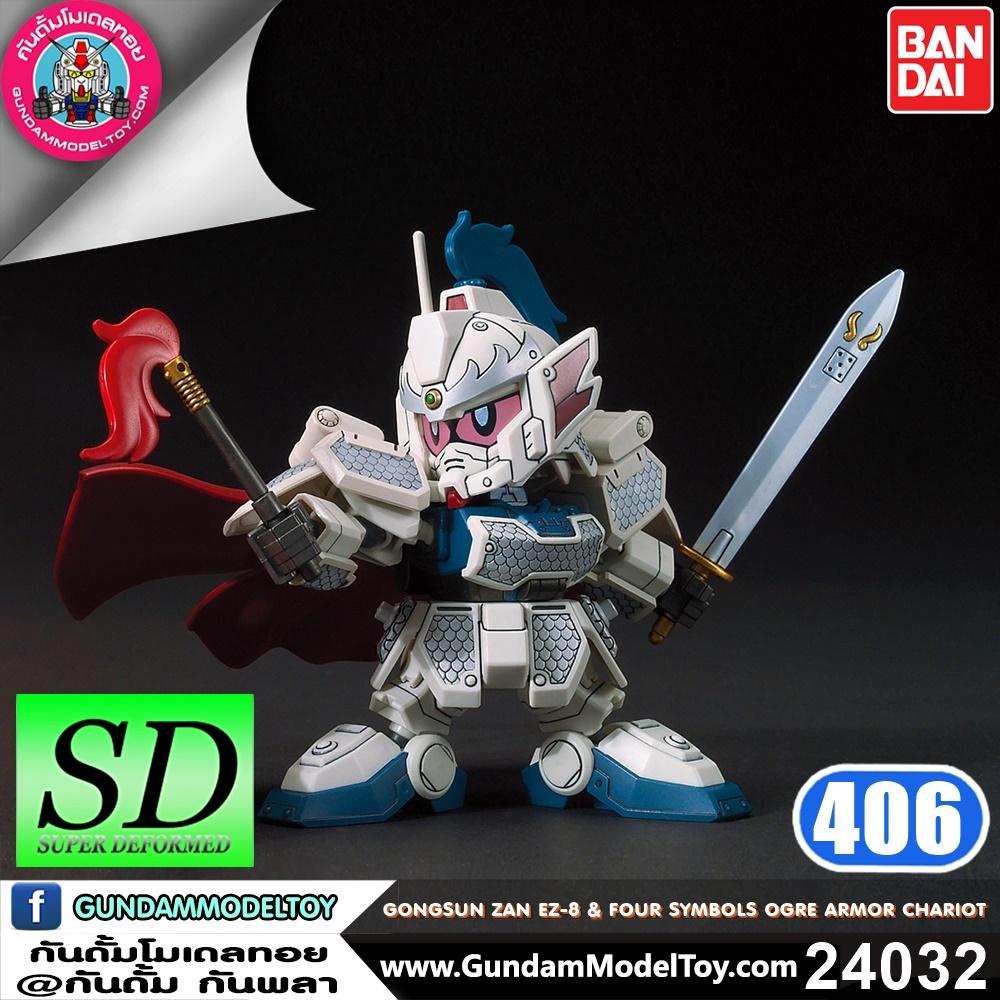 SD BB406 GongSun Zan Ez-8 & Four Symbols Ogre Armor Chariot