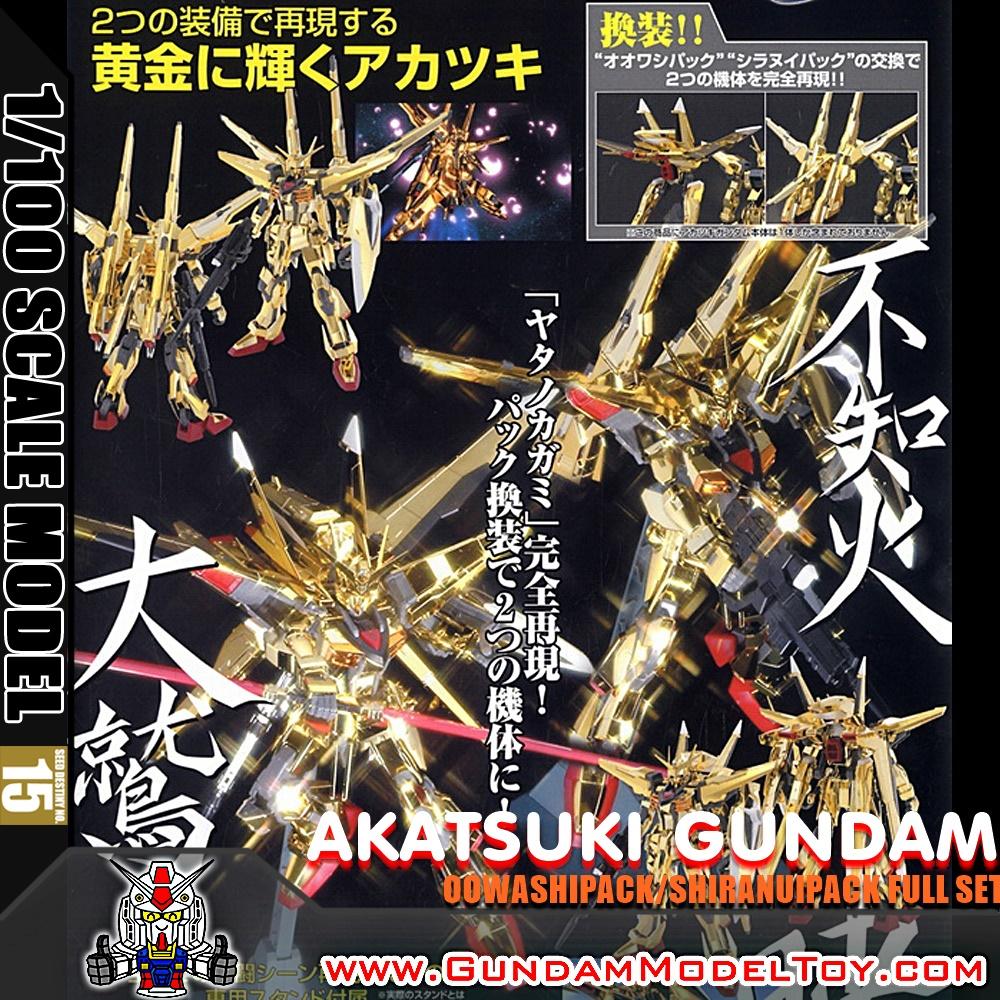 1/100 SCALE MODEL AKATSUKI GUNDAM [OOWASHIPACK/SHIRANUIPACK FULL SET] อะกาทสึกิ กันดั้ม ฟูลเซ็ท