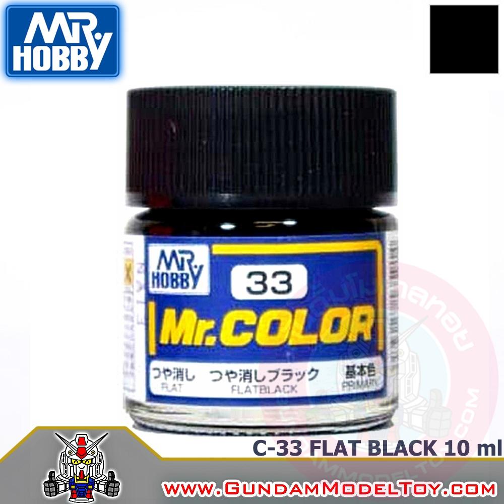 MR.COLOR C-33 FLAT BLACK สีดำด้าน