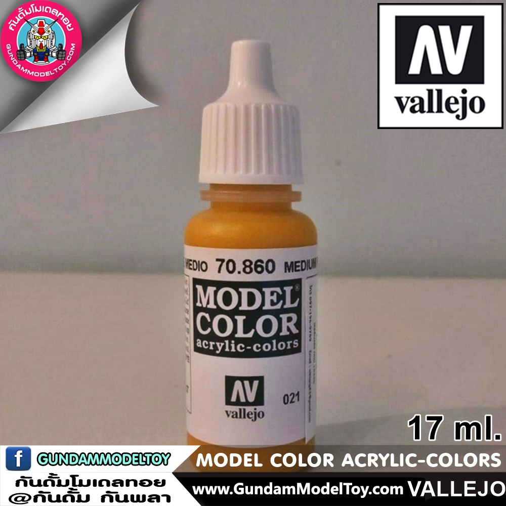 VALLEJO MODEL COLOR MEDIUM FLESHTONE 70.860