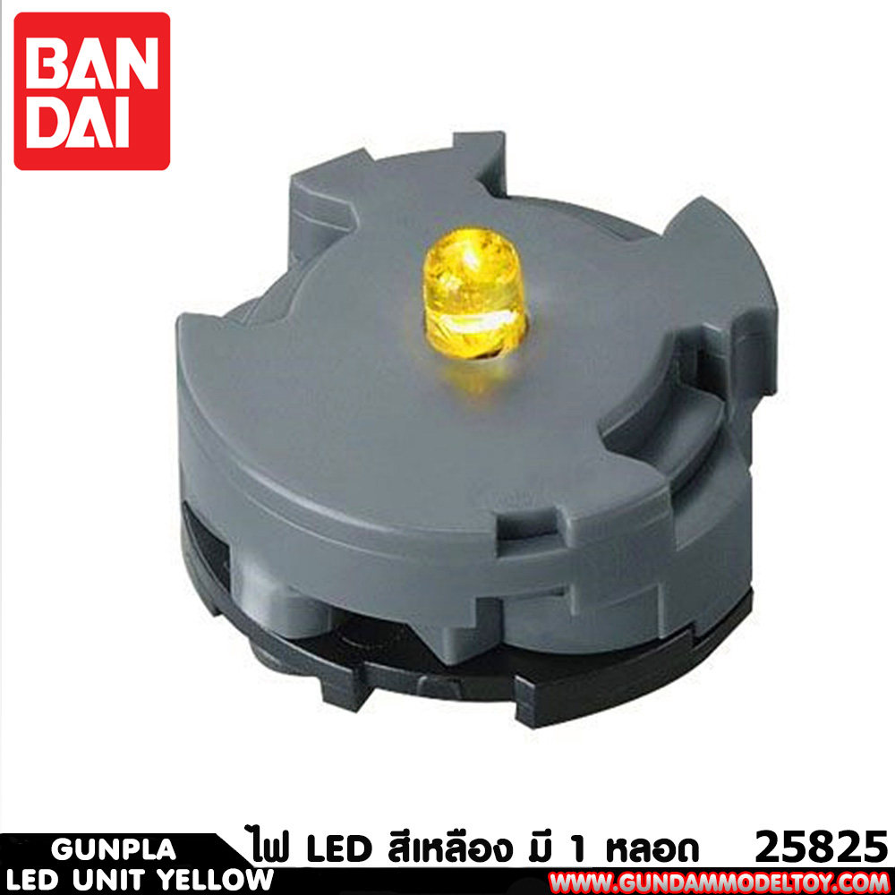 GUNPLA LED UNIT YELLOW