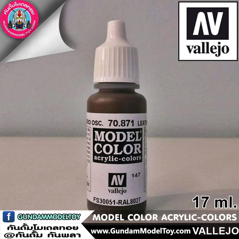 VALLEJO MODEL COLOR LEATHER BROWN 70.871