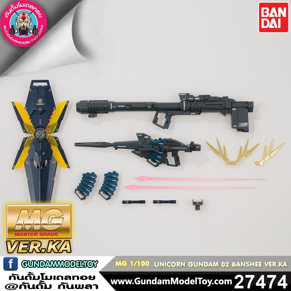 MG RX-0 UNICORN GUNDAM 02 BANSHEE VER.KA