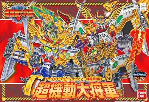 SD BB153 CHO KIDO DAISHOGUN-KIRAHAGANE GOKUSAI