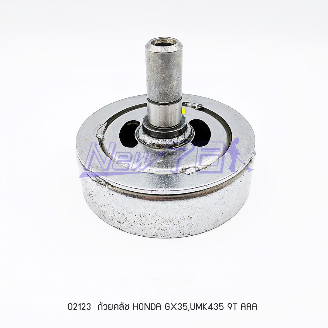 02123 ถ้วยคลัช HONDA GX35,UMK435 9T AAA