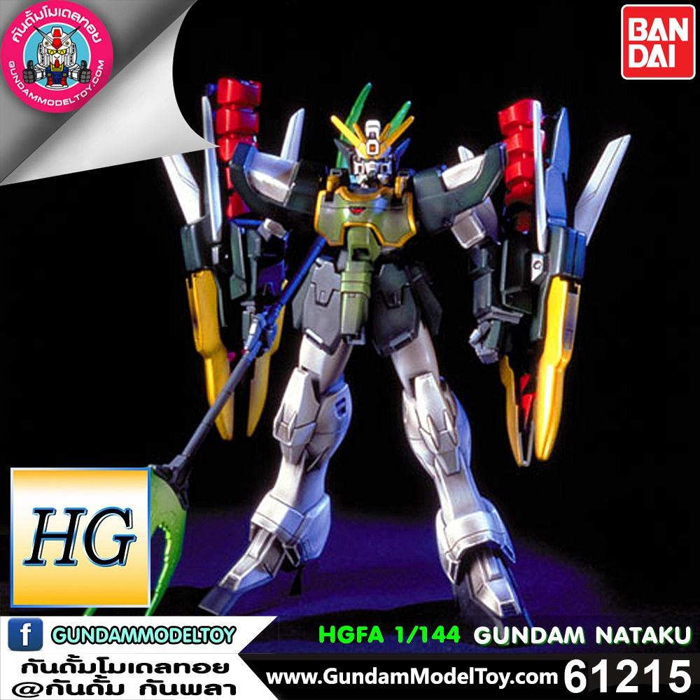 HG 1/144 GUNDAM NATAKU กันดั้ม นาตาคุ
