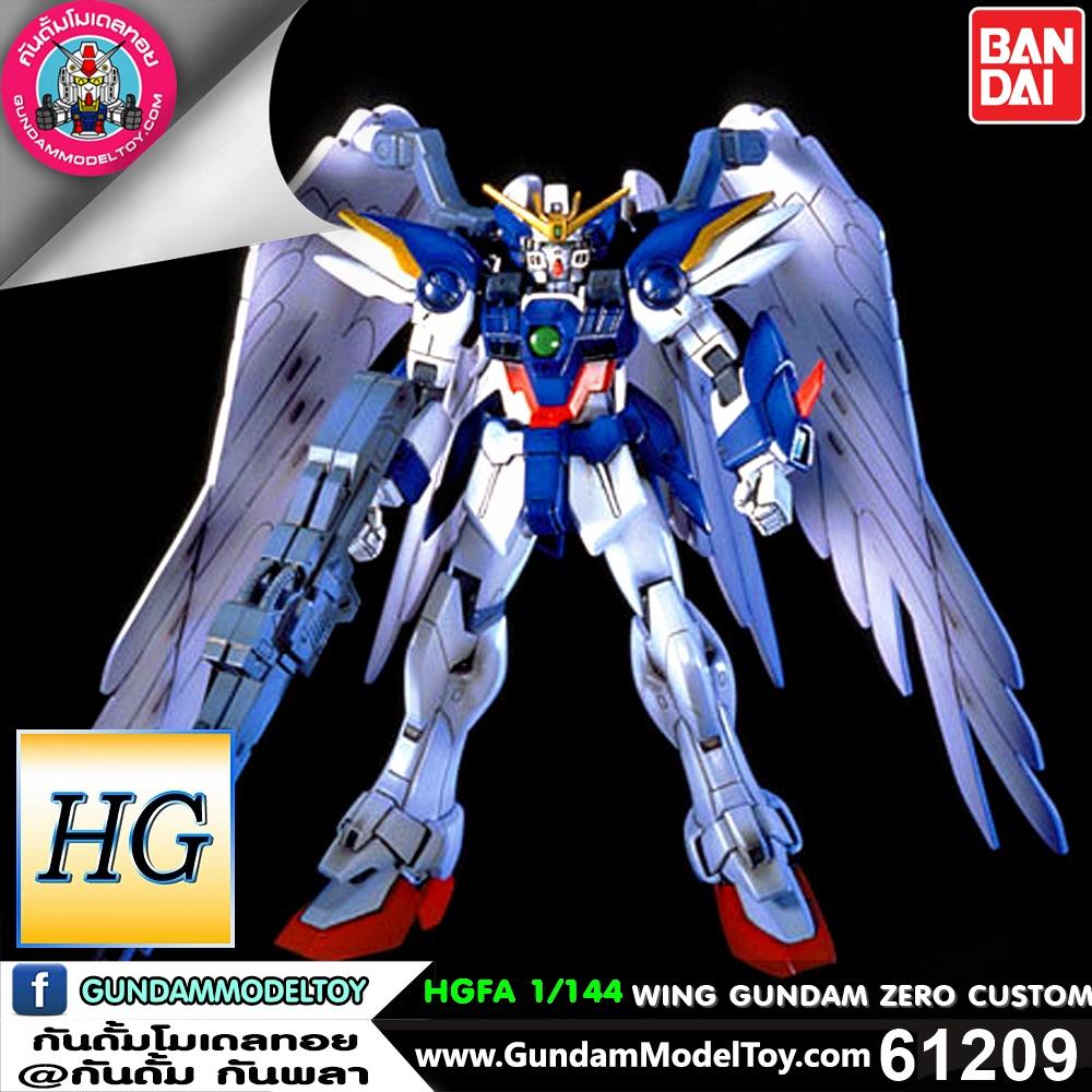 HG 1/144 WING GUNDAM ZERO CUSTOM วิง กันดั้ม ซีโร่ คัสตอม