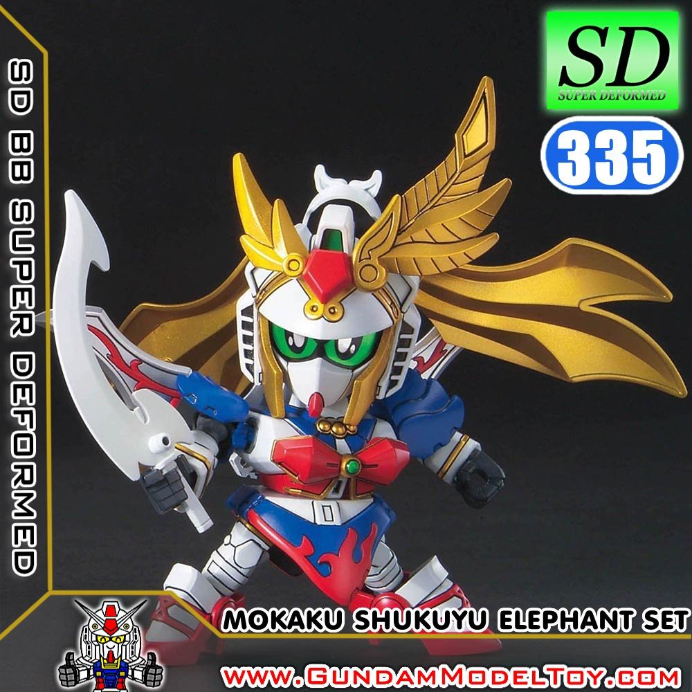 SD BB335 MOKAKU SHUKUYU ELEPHANT SET
