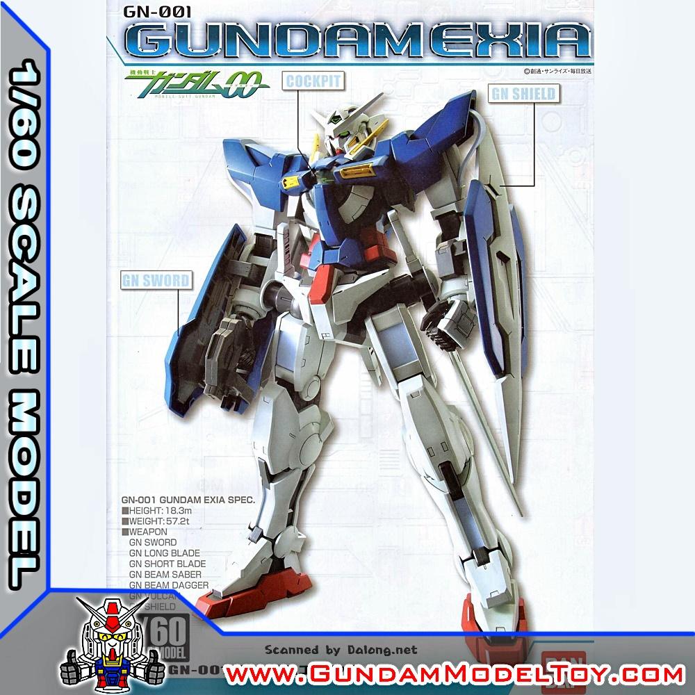 1/60 SCALE MODEL GUNDAM EXIA กันดั้ม เอ็กซ์เซีย